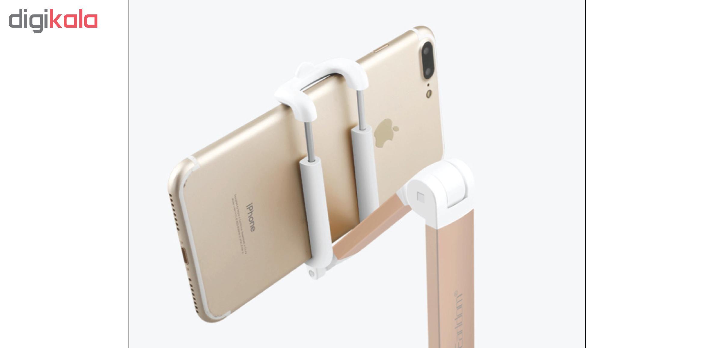 پایه نگهدارنده گوشی موبایل ارلدام مدل EH-13