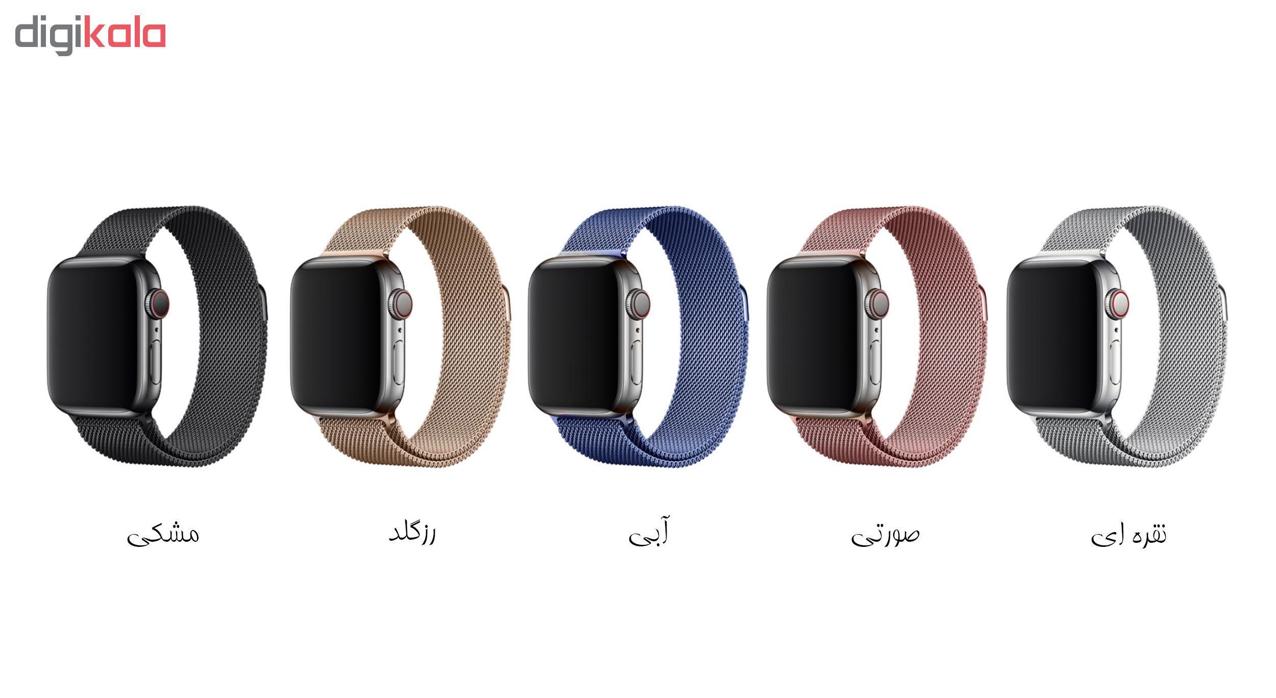 بند فلزی Millanese مناسب برای ساعت هوشمند اپل 38 میلی متری main 1 1