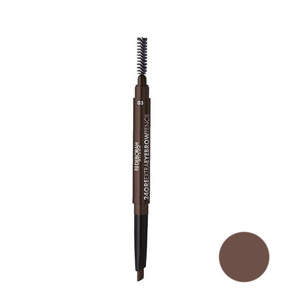 مداد ابرو دبورا سری Extra 24ORE شماره 03