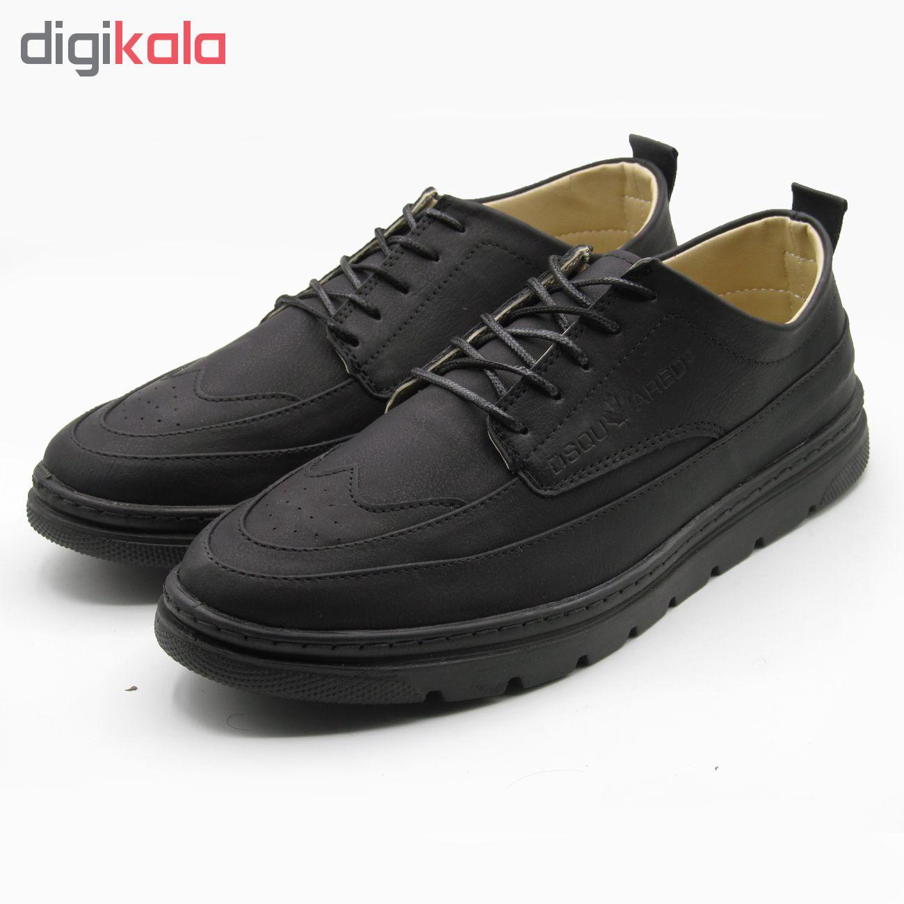 کفش مردانه دیسکارد  مدل 1249