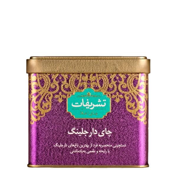 چای دارجلینگ تشریفات مقدار 250 گرم
