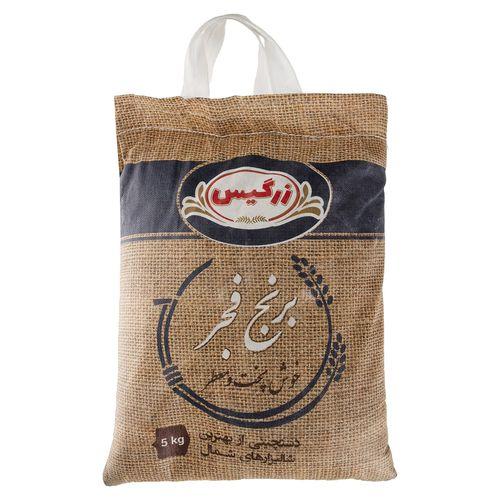 برنج فجر معطر زرگیس مقدار 5 کیلوگرم