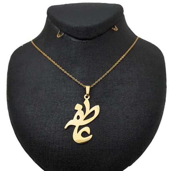 گردنبند نقره زنانه طرح عاطفه کد 001