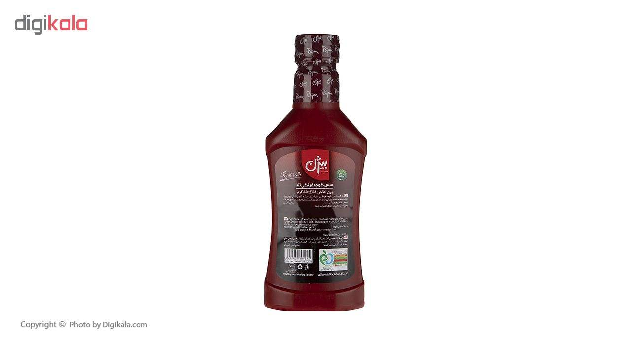 سس گوجه فرنگی تند بیژن - 550 گرم main 1 2