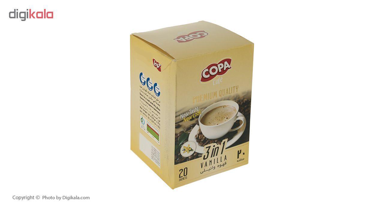 قهوه وانیلی کوپا مقدار 18 گرم بسته 20 عددی main 1 1