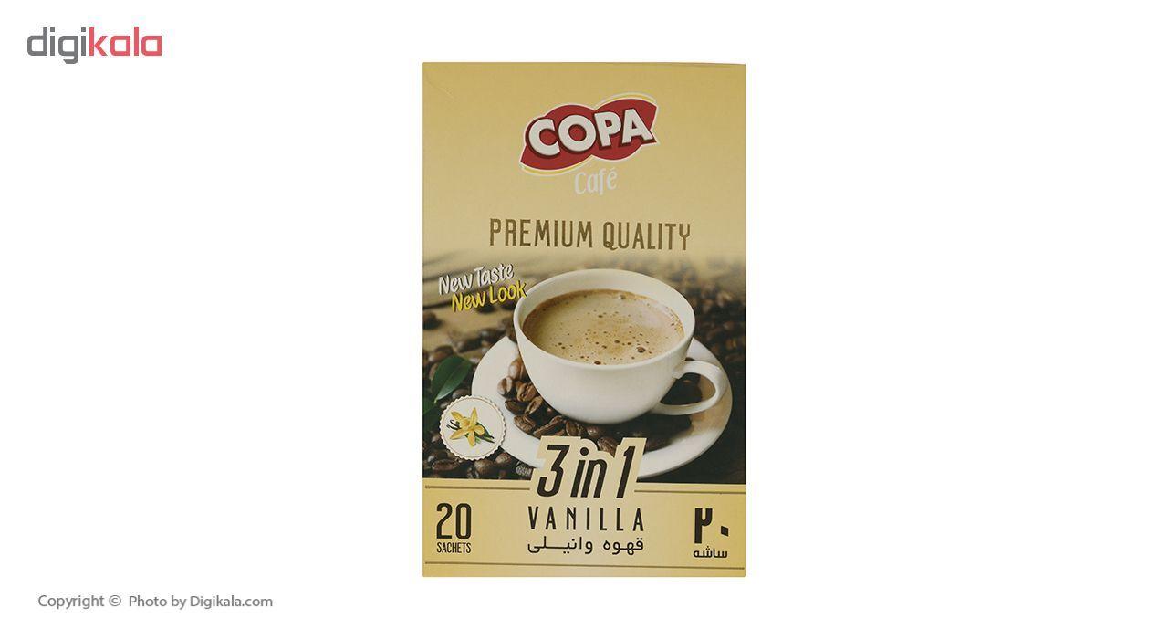 قهوه وانیلی کوپا مقدار 18 گرم بسته 20 عددی main 1 2