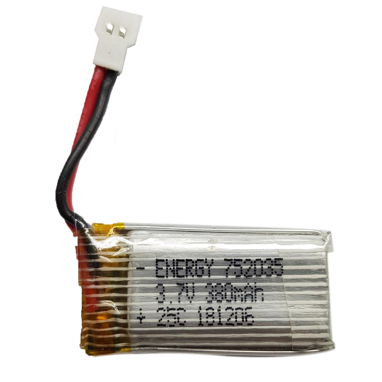 باتری لیتیومی مدل HP-752035 ظرفیت 380 میلی آمپر ساعت