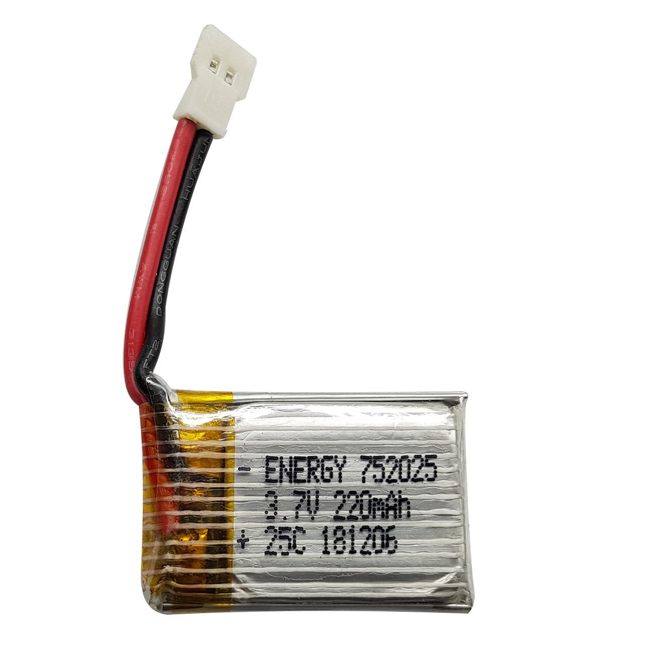 باتری لیتیومی مدل HP-752025 ظرفیت 220 میلی آمپر ساعت