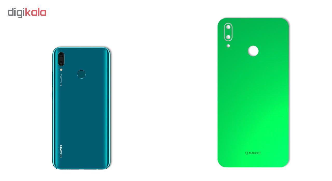 برچسب پوششی ماهوت طرح Color-Special مناسب برای گوشی موبایل هوآوی Y9 2019 main 1 2