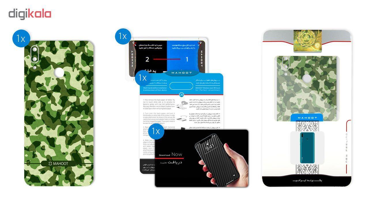 برچسب پوششی ماهوت طرح Army-Pattern مناسب برای گوشی موبایل هوآوی Y9 2019 main 1 4