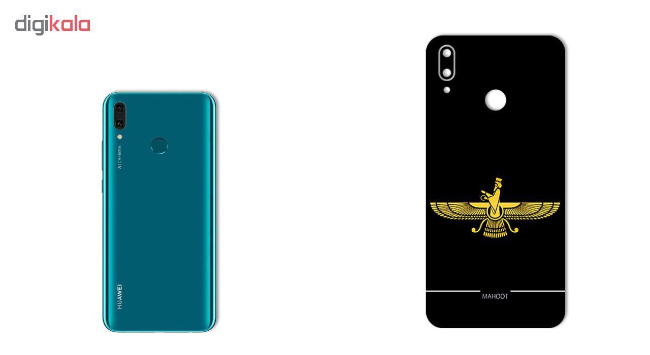 برچسب پوششی ماهوت طرح Farvahar مناسب برای گوشی موبایل هوآوی Y9 2019 main 1 1