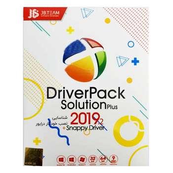 نرم افزار Driver Pack Solution 2019.2 نشر جی بی تیم