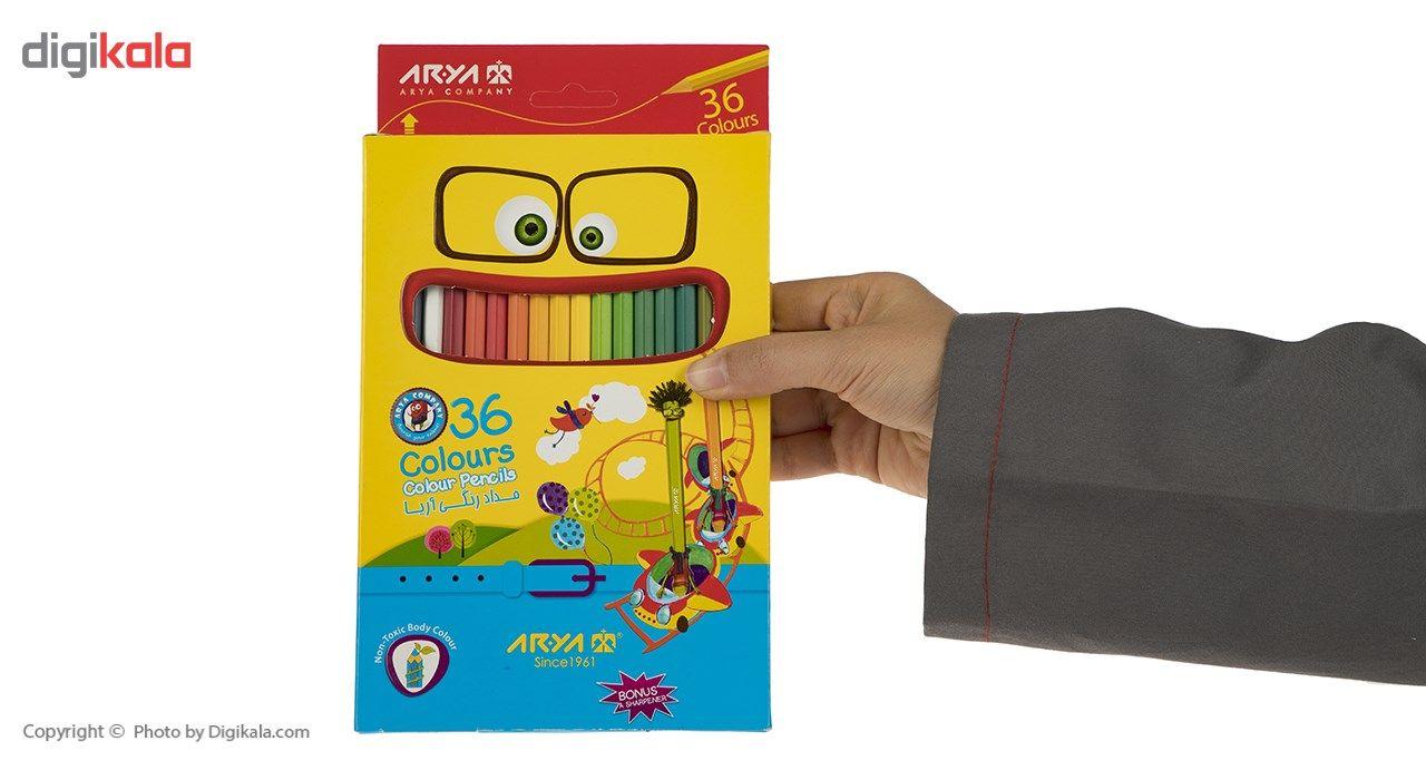 مداد رنگی 36 رنگ آریا مدل 3018 main 1 6