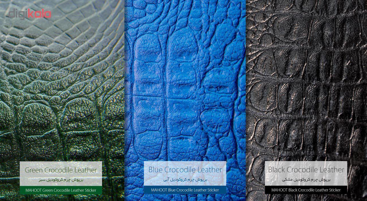 برچسب پوششی ماهوت طرح Crocodile-Leather مناسب برای گوشی موبایل هوآوی Y9 2019 main 1 4