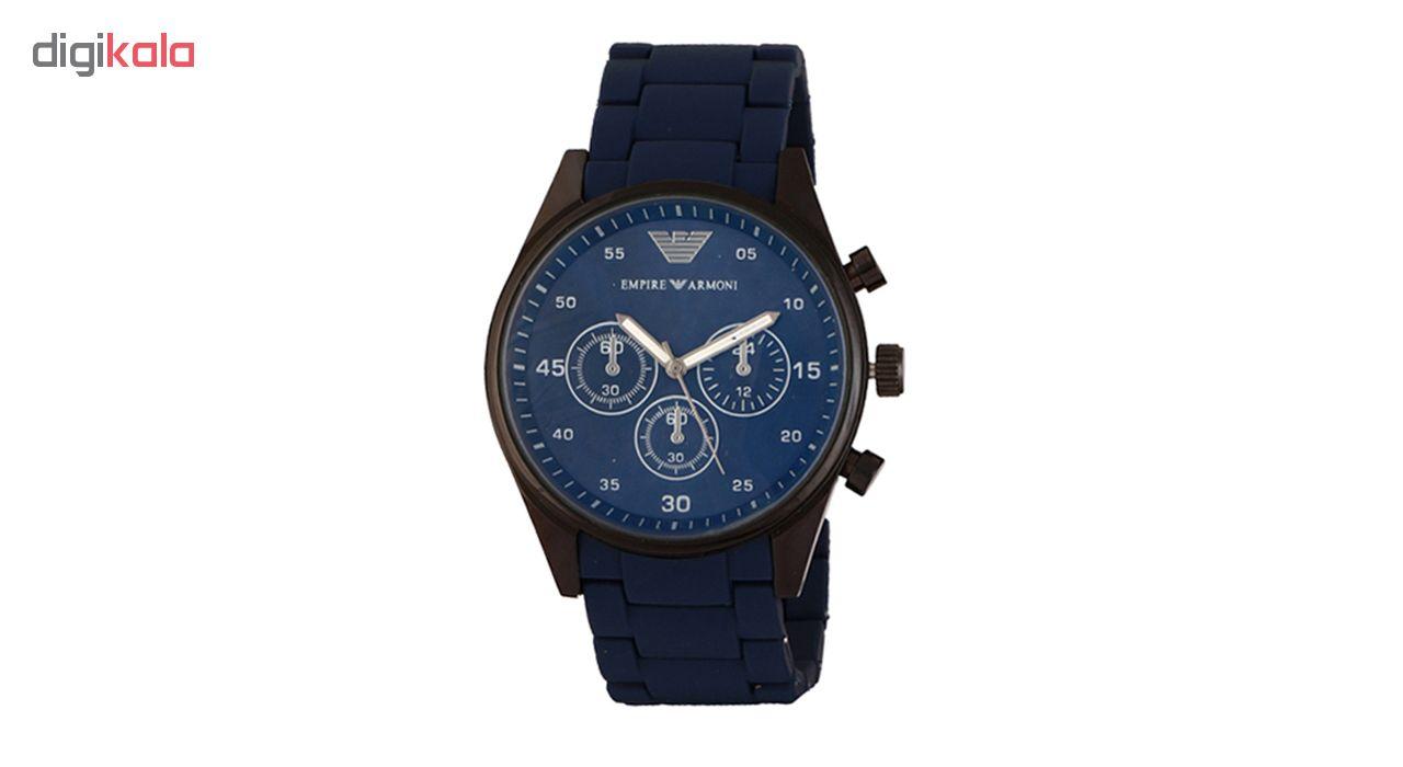 خرید ساعت مچی عقربه ای مردانه امپایر آرمانی کد Emp-Blu | ساعت مچی