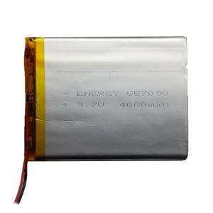 باتری لیتیومی کد 557090 ظرفیت 4000 میلی آمپر ساعت