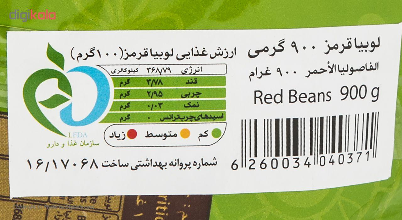 لوبیا قرمز ترخینه مقدار 900 گرم