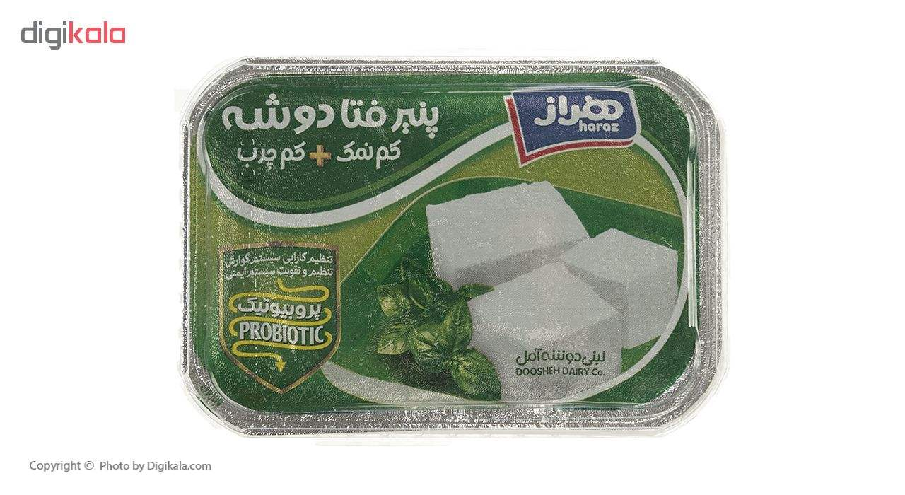 پنیر فتا دوشه کم نمک و کم چرب هراز مقدار 300 گرم main 1 2