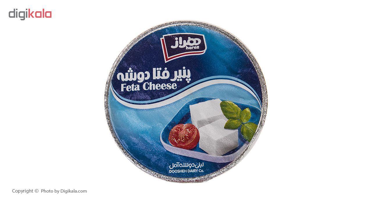 پنیر فتا دوشه هراز مقدار 750 گرم main 1 3