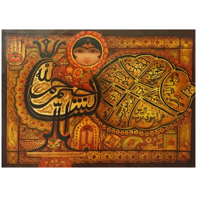 Photo of تابلو نقاشی خط طرح مرغ بسم الله و چهار قل کد A22