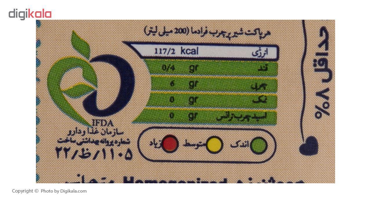 شیر پر چرب فرادما هراز حجم 200 میلی لیتر main 1 3