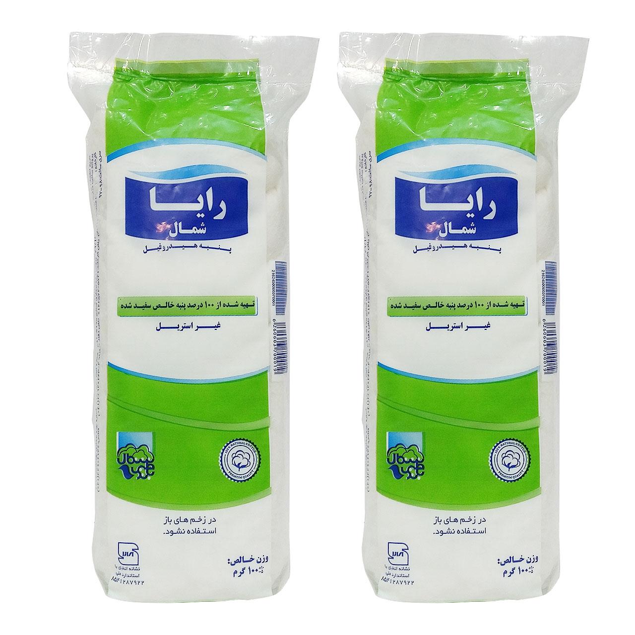 قیمت پنبه بهداشتی رایا کد 01 بسته 2 عددی