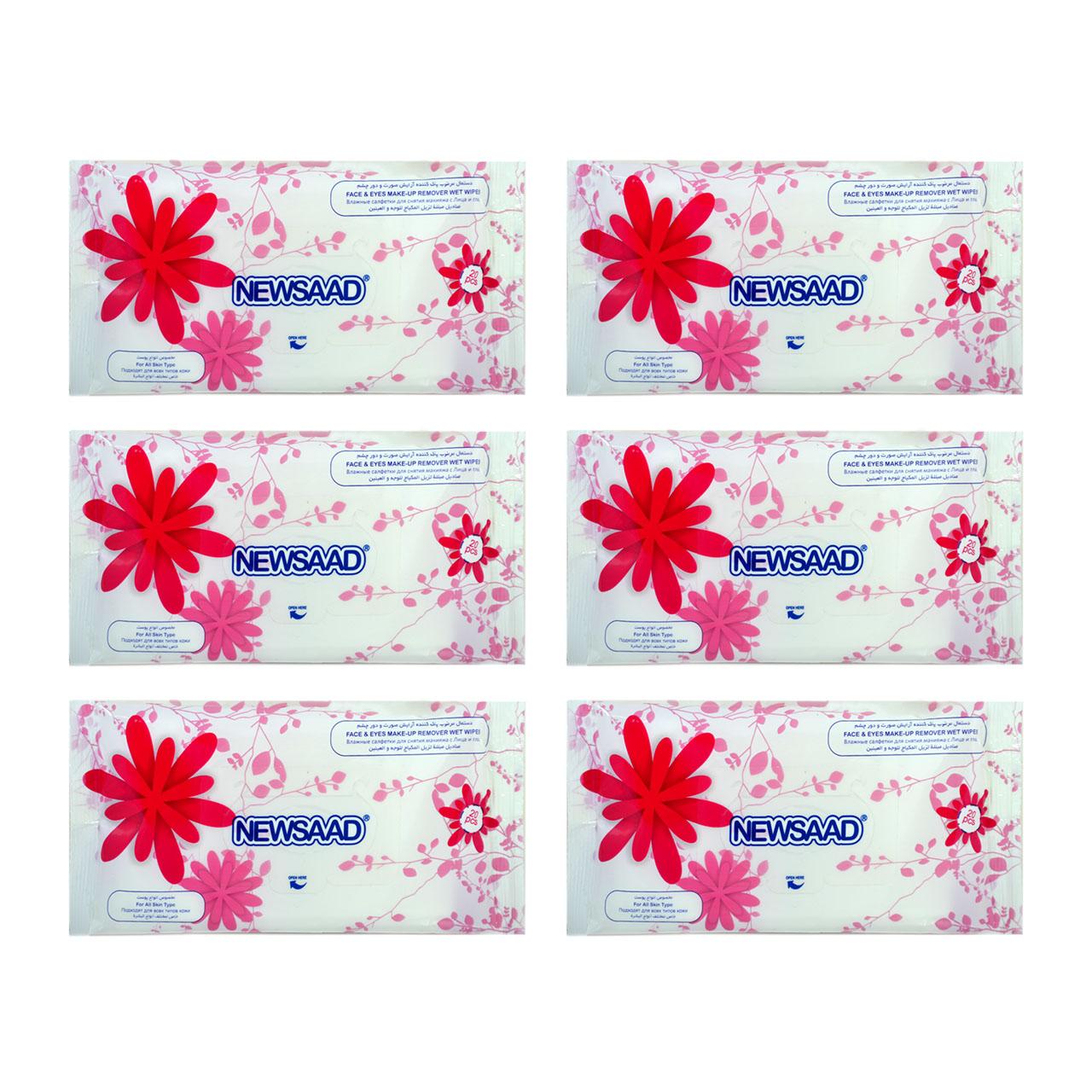 دستمال مرطوب پاک کننده آرایش نیوساد مدل F12 بسته 120 عددی