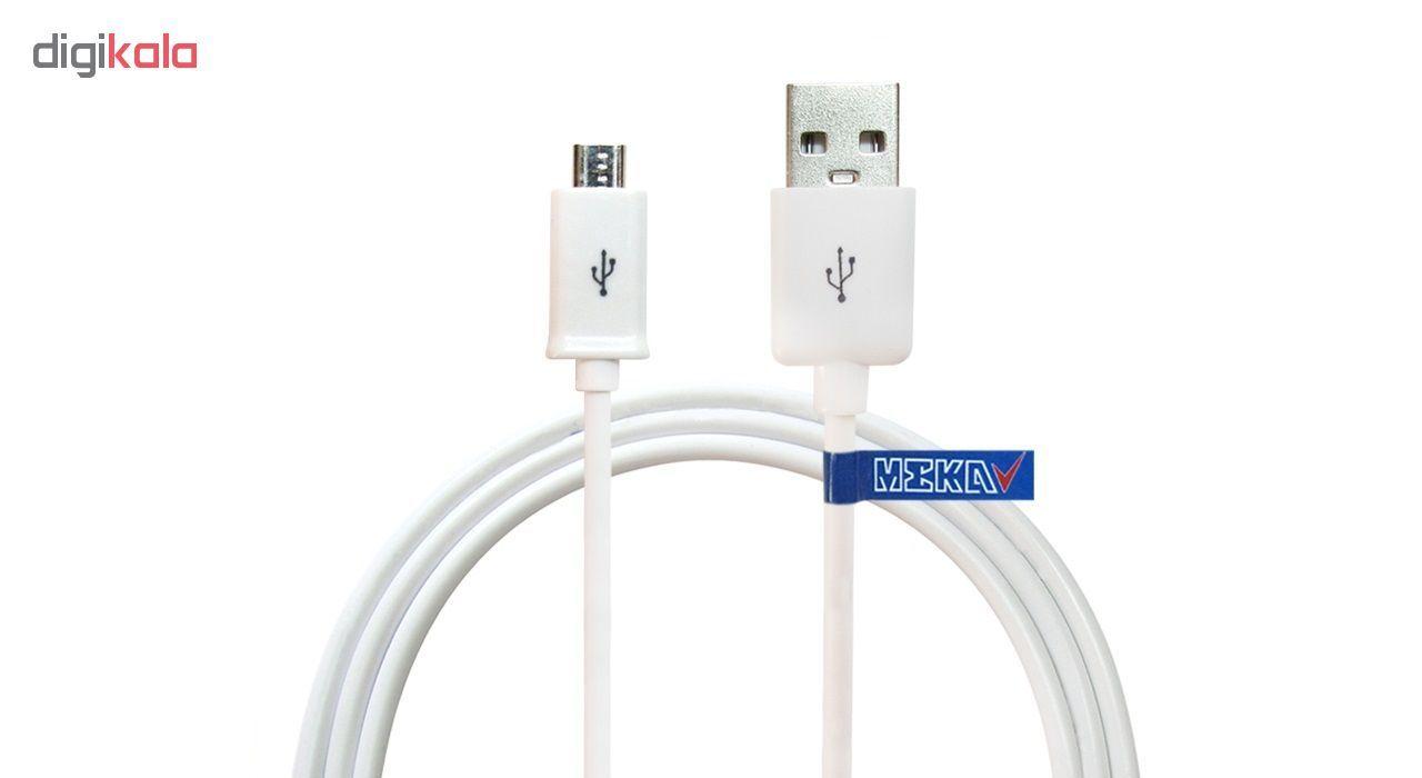 مجموعه لوازم جانبی موبایل مکا مدل MCU34 main 1 2