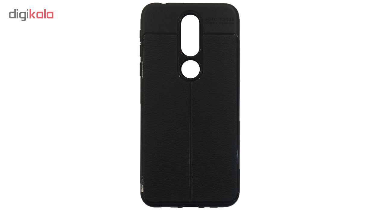 کاور اتو فوکوس مدل AF-01 مناسب برای گوشی موبایل نوکیا 7.1 main 1 1