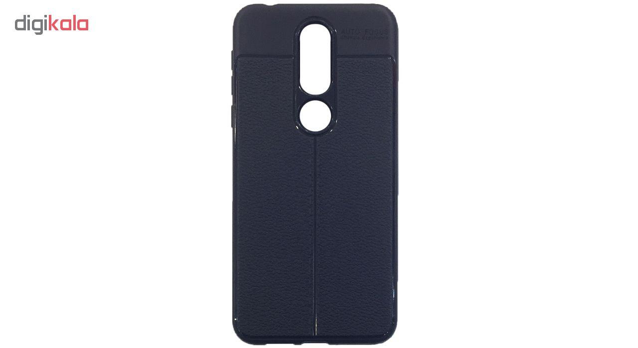 کاور اتو فوکوس مدل AF-01 مناسب برای گوشی موبایل نوکیا 7.1 main 1 2