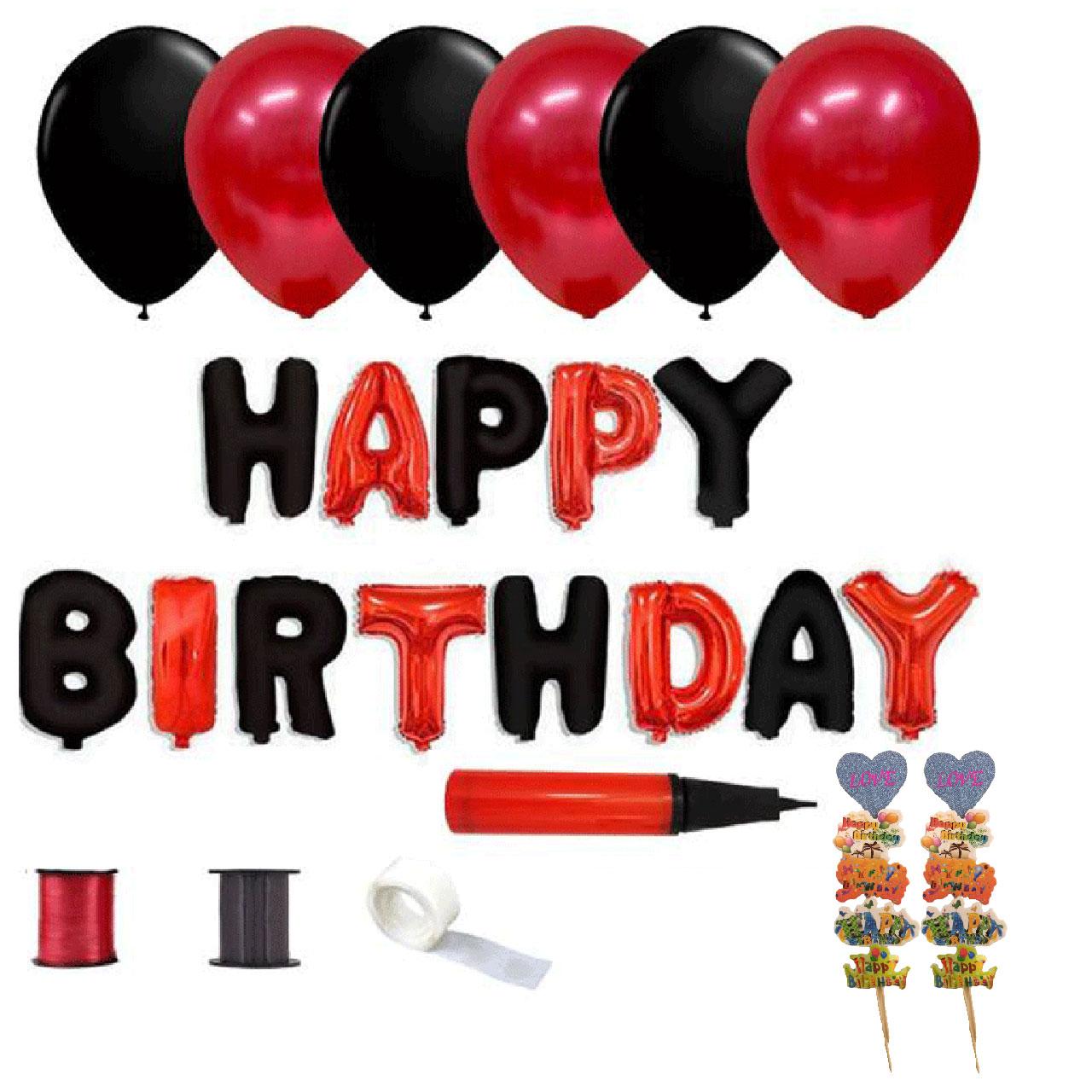 عکس بسته بادکنک آرایی طرح Happy Birthday کد 2