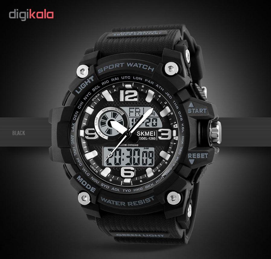 ساعت مچی دیجیتال مردانه اسکمی مدل 1283 کد 01              اصل
