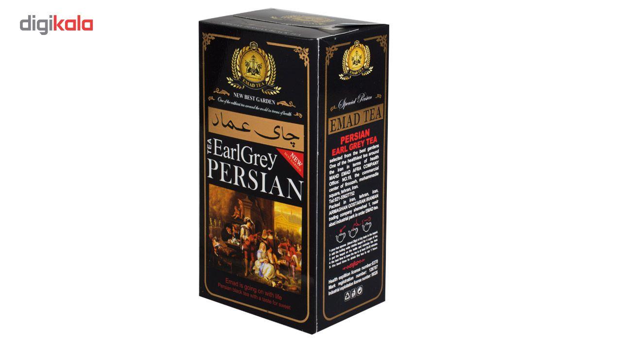 چای ایرانی معطر عماد مدل ارل گری مقدار 400 گرم main 1 1