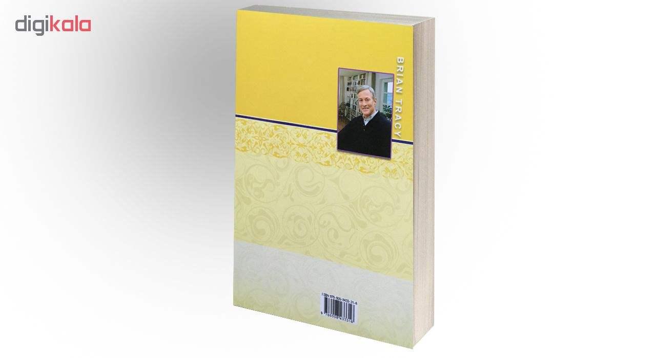 کتاب قدرت زمان اثر برایان تریسی نشر آفرینه main 1 2