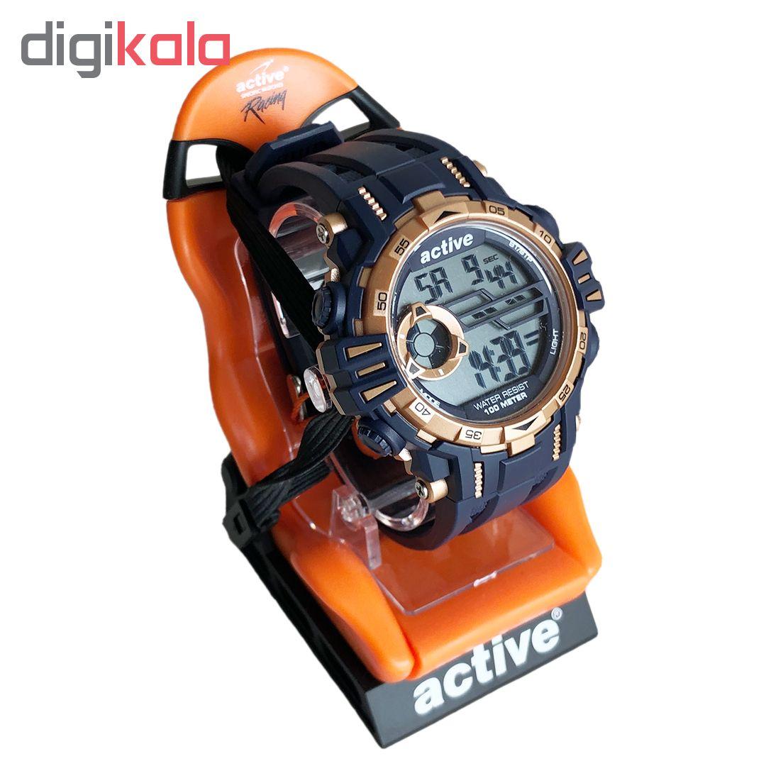 ساعت مچی دیجیتال مردانه اکتیو مدل yp15671-s