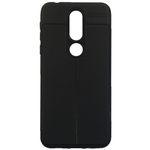 کاور اتو فوکوس مدل AF-01 مناسب برای گوشی موبایل نوکیا 7.1 thumb