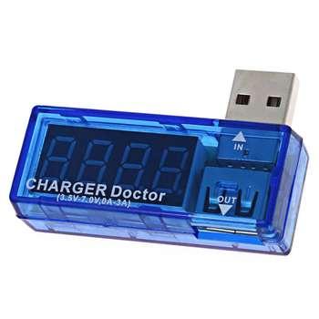 تستر درگاه USB و شارژ موبایل مدل BAMA136