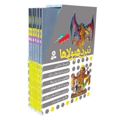 کتاب نبرد هیولاها شاه دزدان دریایی اثر آدام بلید انتشارات قدیانی شش گانه هشتم