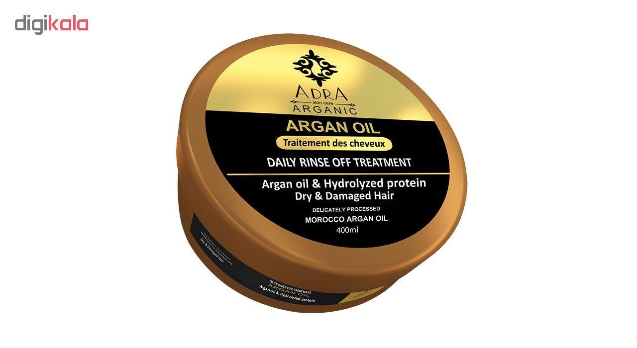 ماسک مو آدرا مدل Argan Oil حجم 400 میلی لیتر main 1 1