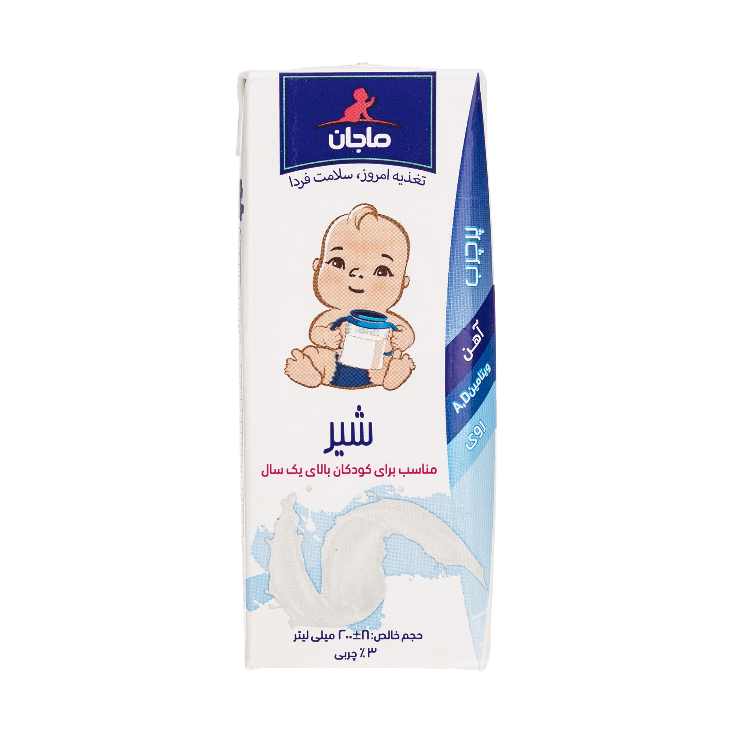 شیر پر چرب غنی شده ماجان کاله – 0.2 لیتر