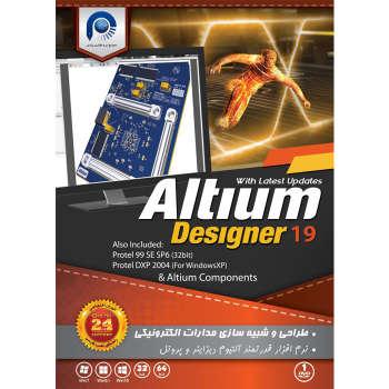 مجموعه نرم افزاری Altium designer 19  نشر مجتمع نرم افزاری پارس |