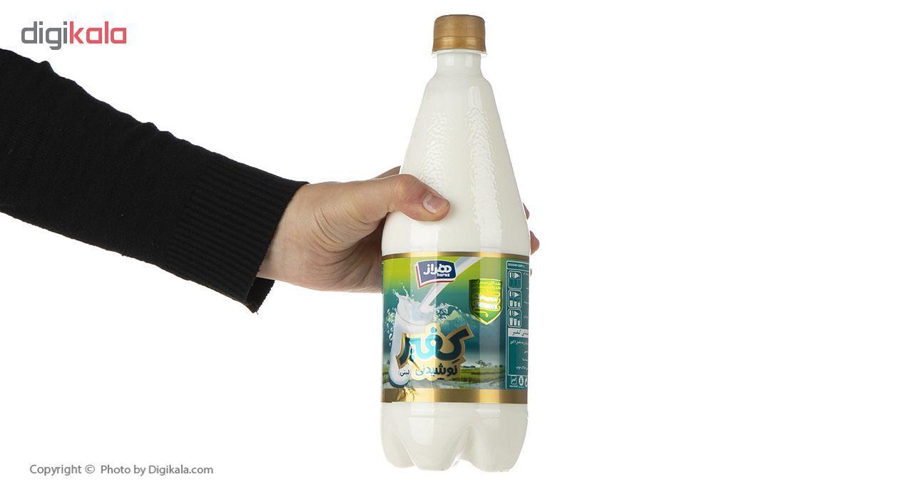 نوشیدنی لبنی کفیر هراز مقدار 1 لیتر main 1 3