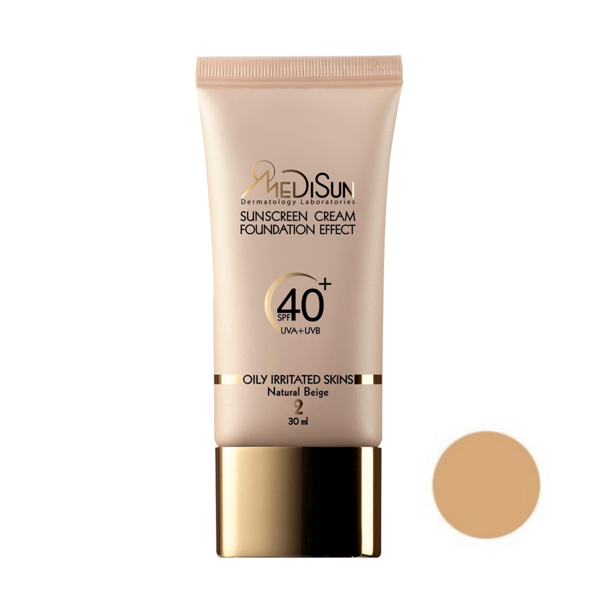 قیمت کرم پودر مدیسان سری Oily Skin مدل Foundation Effect شماره 02 حجم ۳۰ میلی لیتر