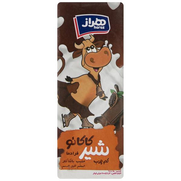 شیر کاکائو هراز مقدار 0.2 لیتر