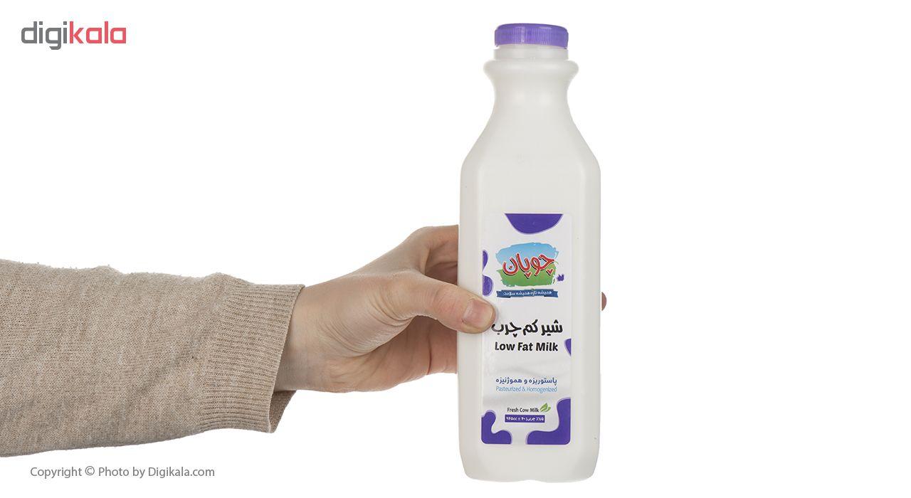 شیر کم چرب چوپان مقدار 945 گرم