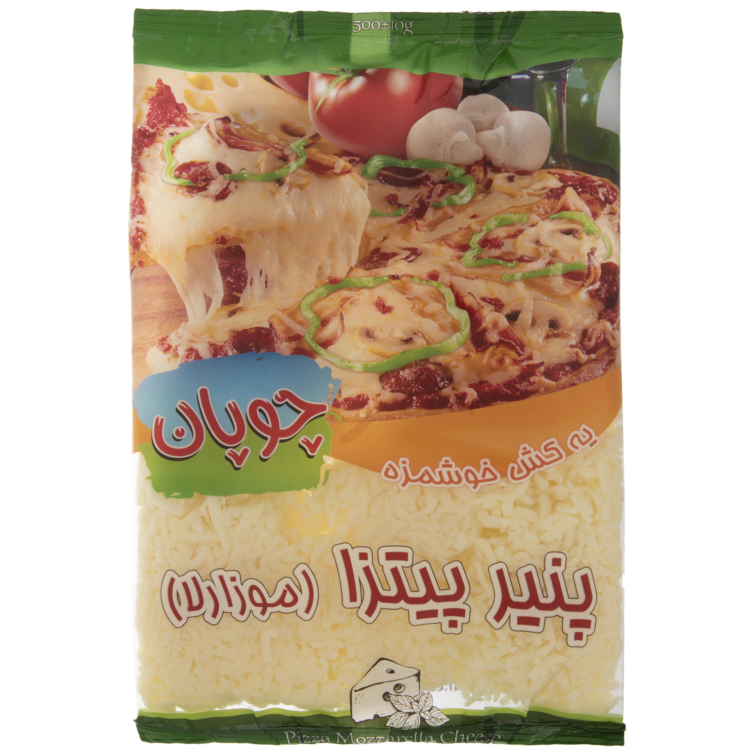 پنیر پیتزا موزارلا چوپان مقدار 500 گرم