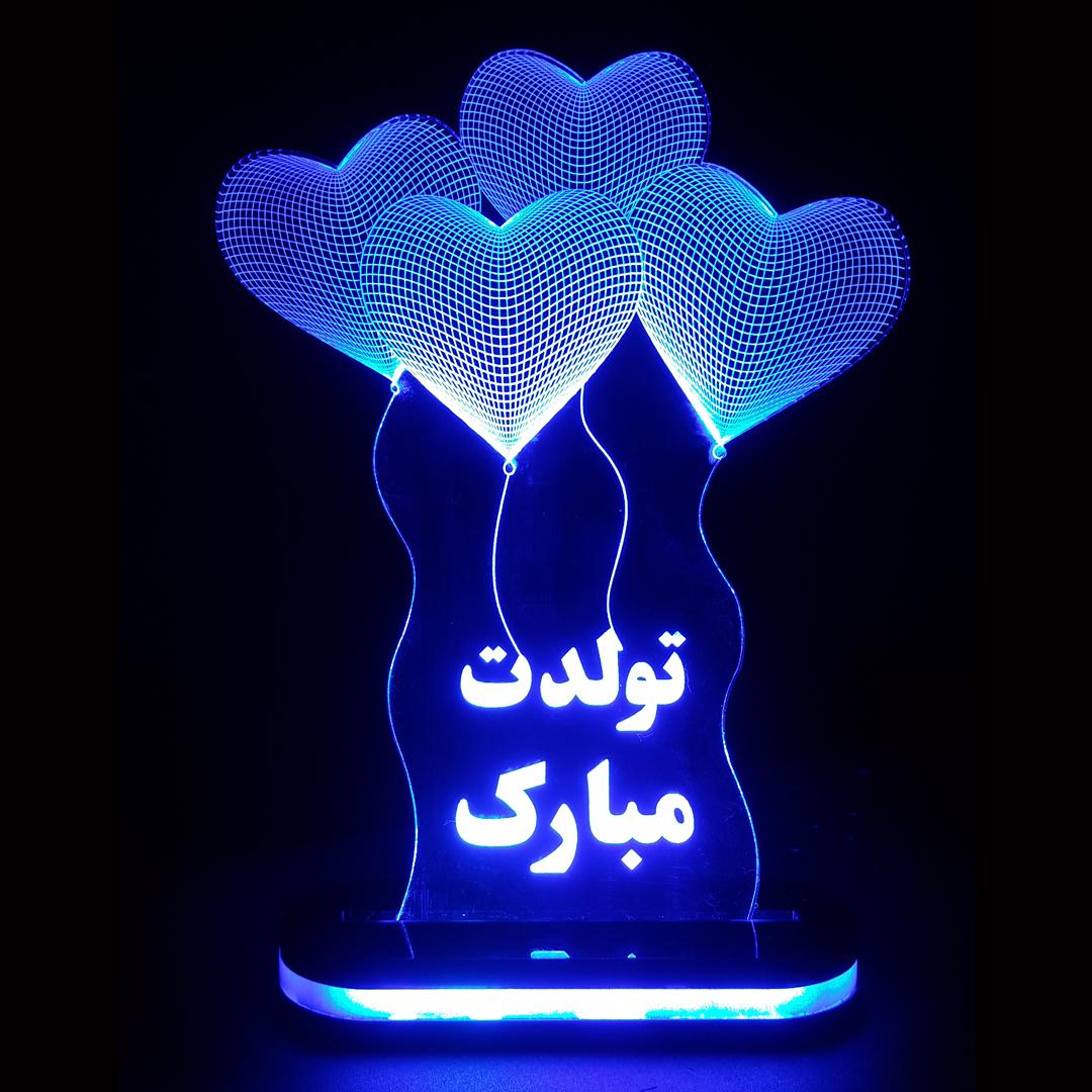 چراغ خواب طرح تولدت مبارک کد 1001