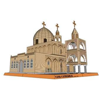 ساختنی طرح کلیسای وانک