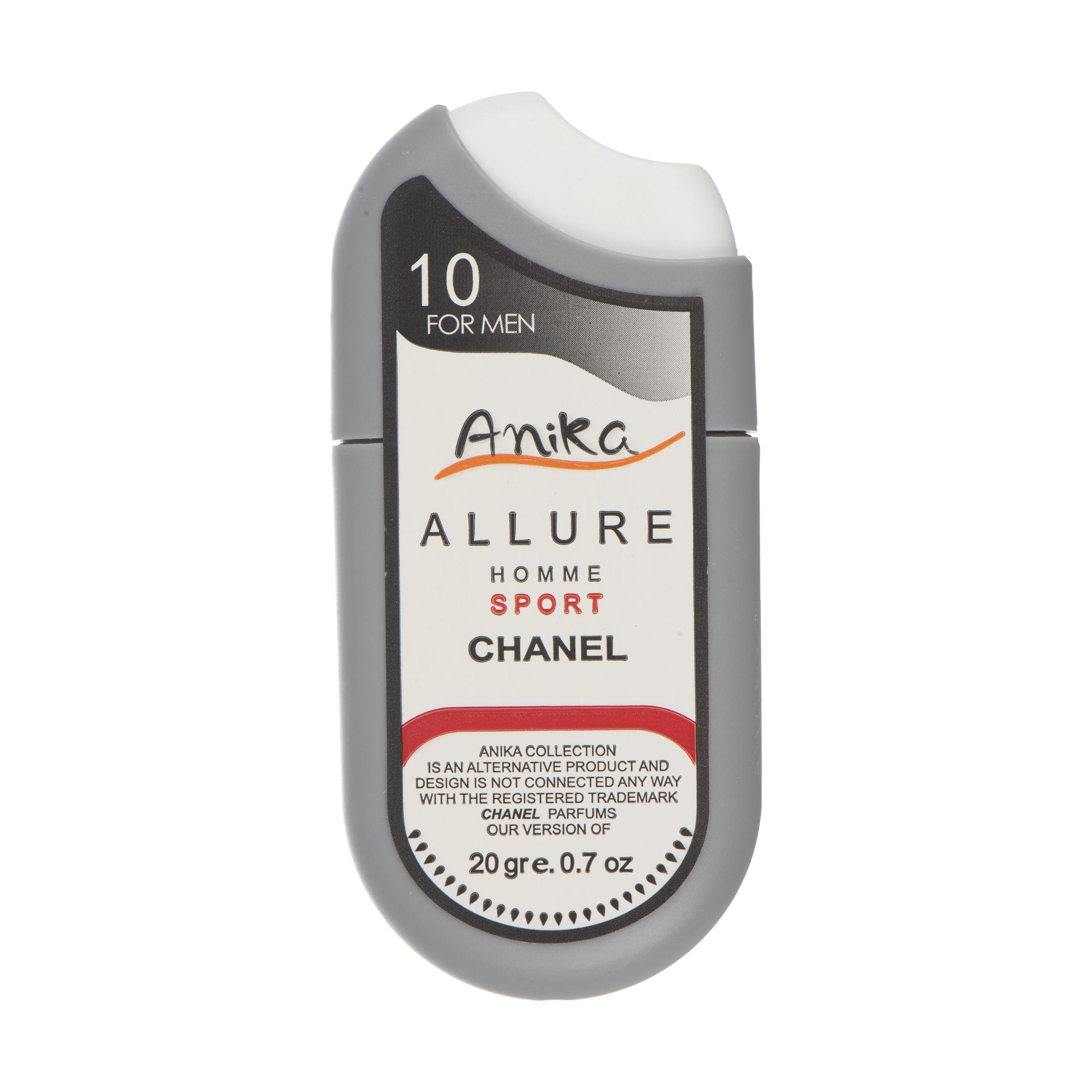 عطر جیبی مردانه آنیکا مدل Chanel Allure Homme Sport حجم 20 میلی لیتر