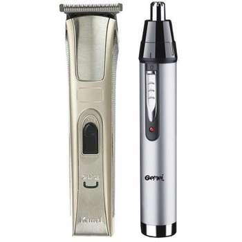 ماشین اصلاح سر و صورت کیمی KM-5017 Kemei Hair Trimmer | KM-5017 Kemei Hair Trimmer Cordless for Men